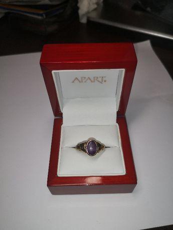 złoty pierścionek,ładny