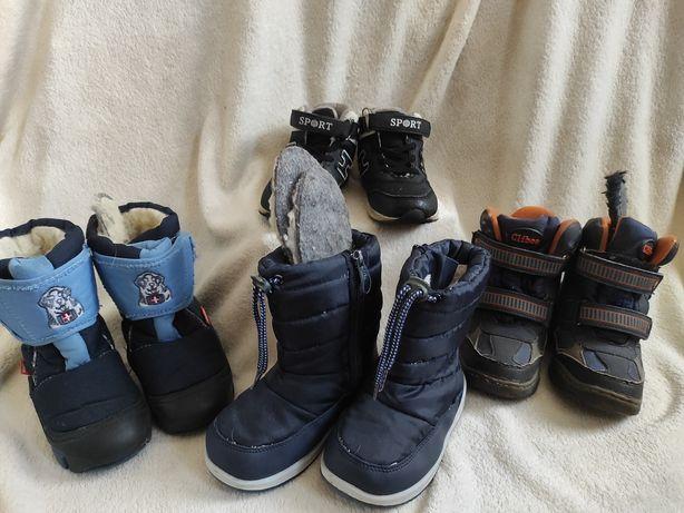 Пакет зимней обуви