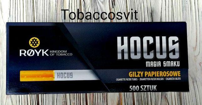 Гильзы для табака, Гильзы для сигарет,Бумага для сигарет, Бумага