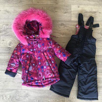 Зимний яркий тёплый Комбинезон Куртка