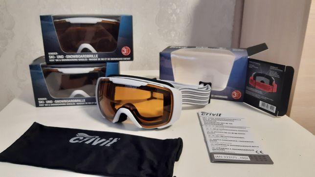 Детская лыжная маска, сноубордические очки, подарок девочке/ мальчику