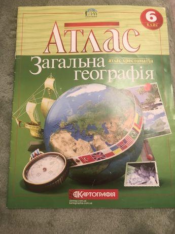 Атлас географія 6 клас