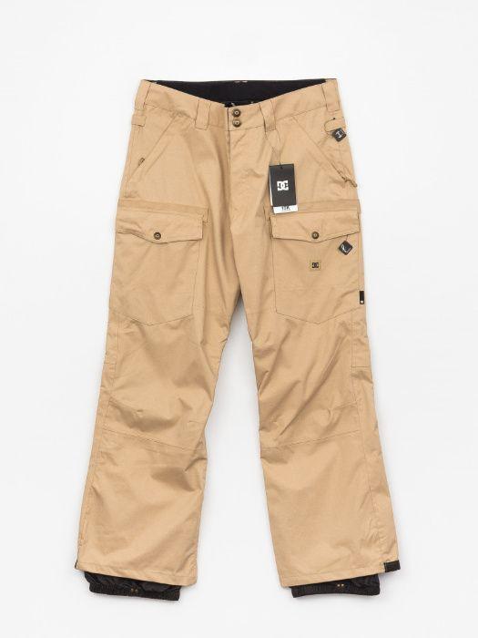 Nowe spodnie snowboardowe DC Code 15K L Okazja Puławy - image 1