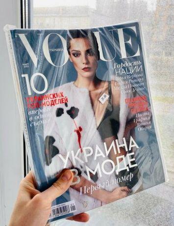 Журнал Vogue первое издание нераспакованный