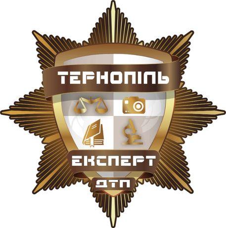 Автоексперт ДТП экспертиза комісар оцінювач оцінка незалежний авто