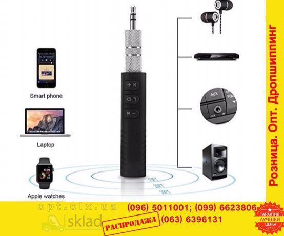 Bluetooth Ресивер AUX 3.5mm Car audioАдаптер дляАвто нушников блютузBt
