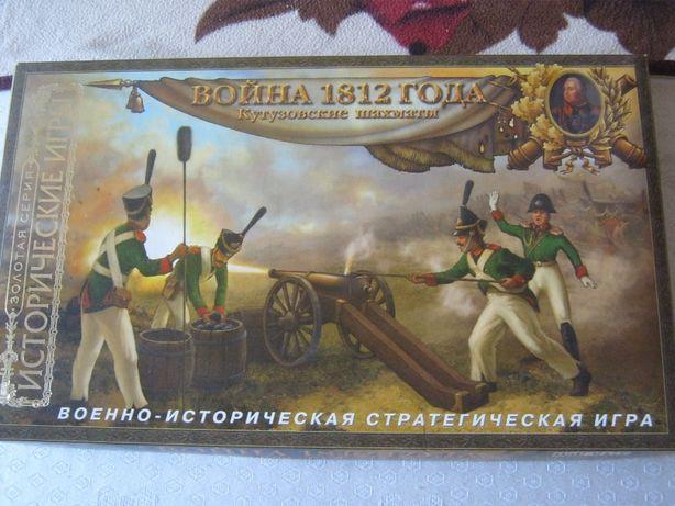 Настольная игра Война 1812 года. Кутузовские шахматы