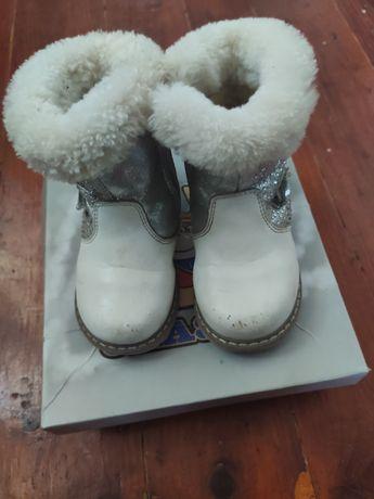 Зимние сапоги,зимові сапожки,ботинки 15 см.