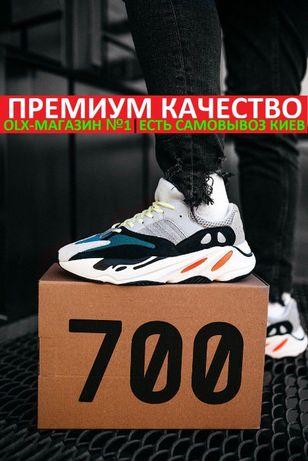 Кроссовки Adidas Yeezy Boost V2 700 Wave Solid Мужские/Женские