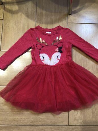 Платье новогоднее Pepco