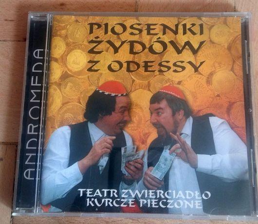 Piosenki Żydów z Odessy, Teatr Zwierciadło