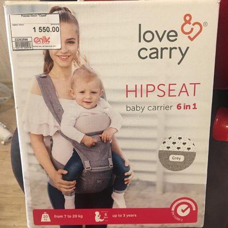 Переноска для младенцев (не используется)