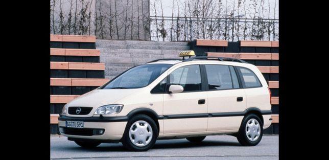 Opel zafira a 2.0 tdi разборка розборка на запчасти шрот двигатель гур