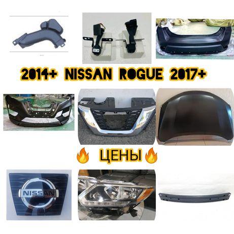 Nissan rogue капот бампер радиатора Диффузор усилитель абсорбер Mazda