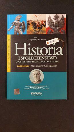 Historia i społeczeństwo - ojczysty panteon i ojczyste spory