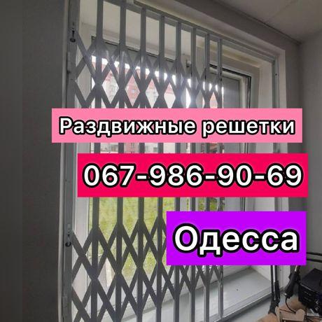 Решетки раздвижные металлические для защиты на окна и двери. Установка