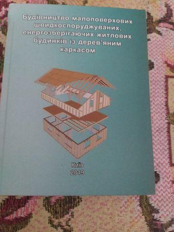 Новая книга. Есть много интересного