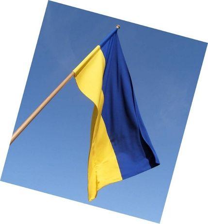 Флаг Украины фасадный из атласа