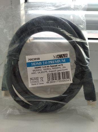 niemiecki kabel HDMI 2.0 4K 18 GB/s 2m nowy profesjonalny