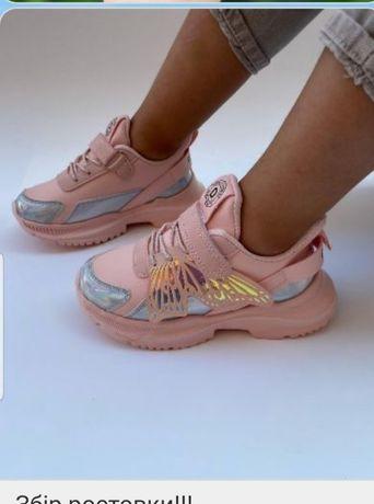 Кроссовки для девочки 28-18 см