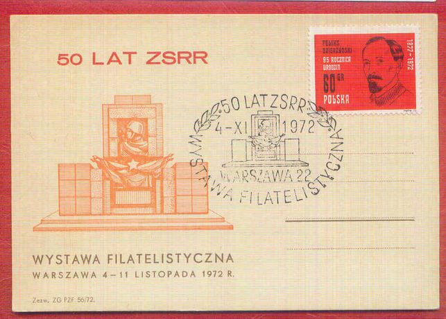 Kartka 50 lat ZSRR Warszawa 1972 rok