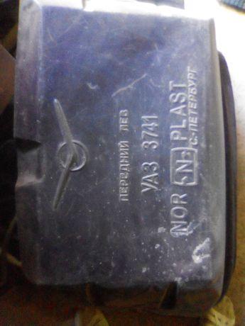 Продам защиту на УАЗ 452