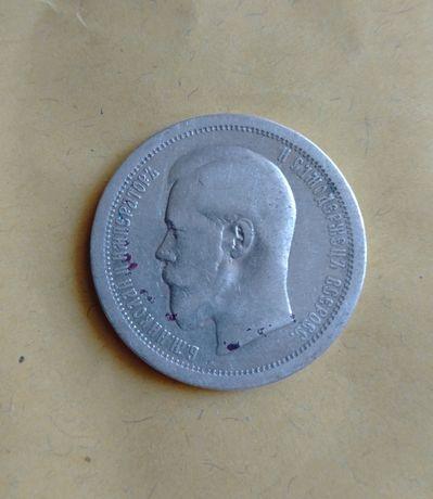Оригинал 50коп 1895г. Серебро