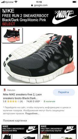 Кроссовки Nike Найк ОРИГИНАЛ !!! мужские 42 .5 размер