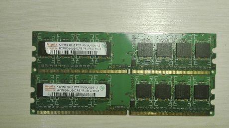 Sprzedam Kości RAM DDR2