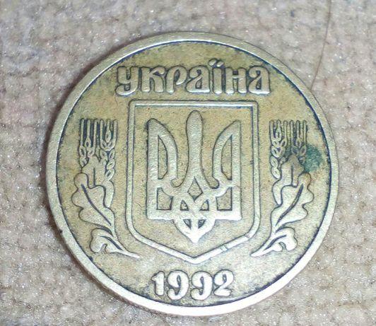 Нечастая монета украины 10 копеек 1992 года.