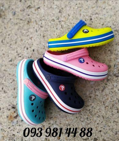 Новинка! Детские Crocs Kids Crocband супер кроксы. Купить со скидкой