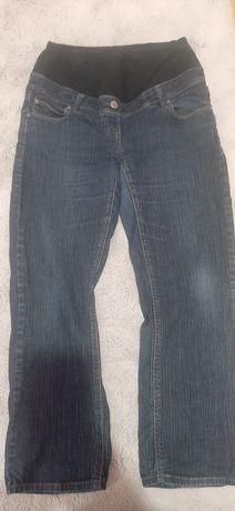 Spodnie ciążowe r.42 xl