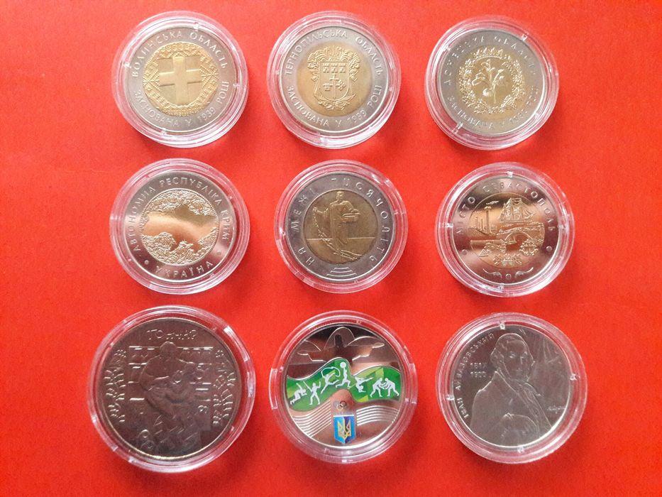 Ювілейні монети України НБУ Юбилейная монета Украины Монеты в капсулах Черновцы - изображение 1