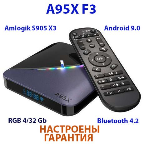 Smart tv iptv box A95X F3 4/32 GB смарт тв андроид приставка 4300 руб
