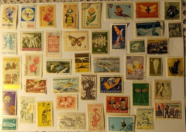 Komplet znaczków pocztowych XVI - 43 szt.