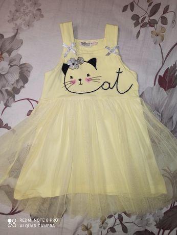 Платье,праздничный комплект