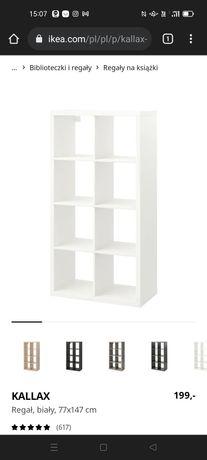 Kallax / expedit IKEA