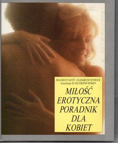 """Книга """"Пособие для женщин по эротике"""""""