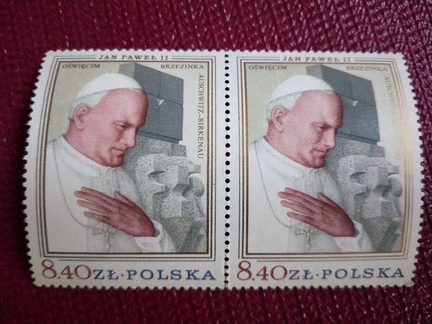 Znaczek pocztowy Jan Paweł II Oświęcim Brzezinka