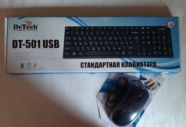 Стандартная клавиатура мышь
