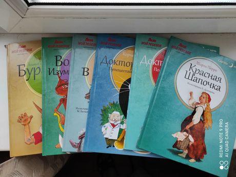 Сказки на ночь  детские книги одним лотом