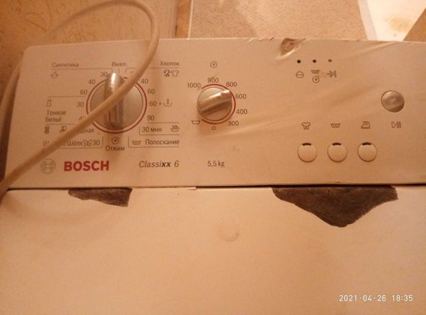 Стиральная машинка Bosch. Вертикальная загрузка. Б/У.