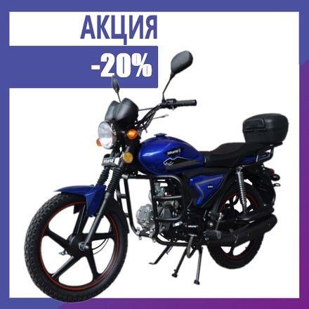 Мотоцикл Альфа Spark sp125c-2xwq 2020 год! Новинка ! Акция ЛУЧШАЯ Цена