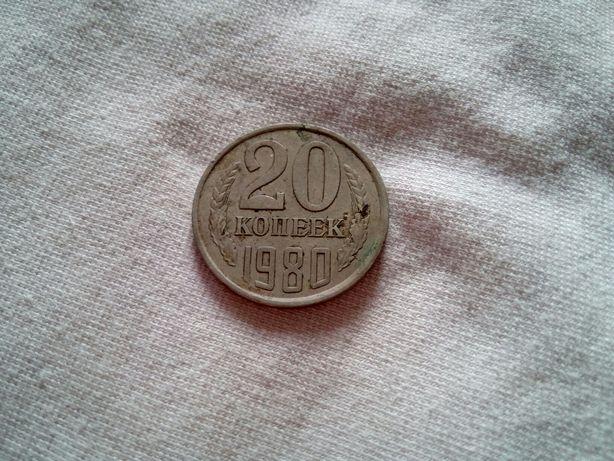 Монета в колекцию