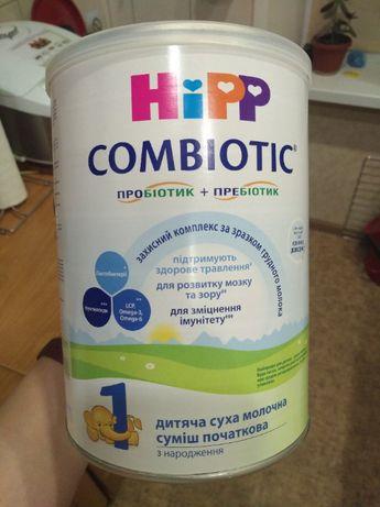 Продам смесь молочную детскую Хипп Combiotic 1, 750 грамм