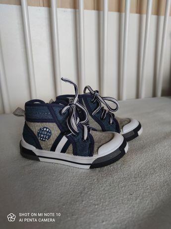 Buty dziecięce Smyk
