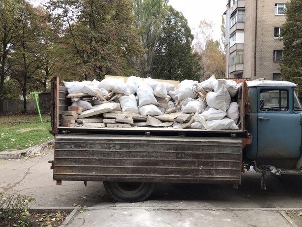 Вывоз Мусора Без посредников мешков, Хлама, веток, Зил Камаз Газель Гр