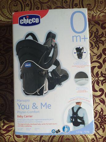 Продам сумку-кенгуру для ребёнка