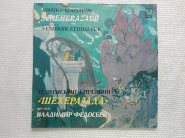 LP/ Rimsky Korsakov - Scheherazade (Fedoseyev) - winyl