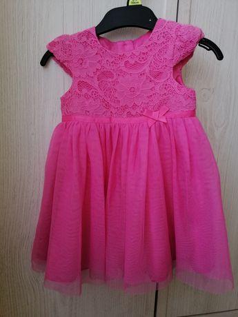 Плаття. Сукня